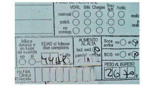 Insólito. Habría problemas internos en el hospital Masvernat. (Foto diario Río Uruguay)