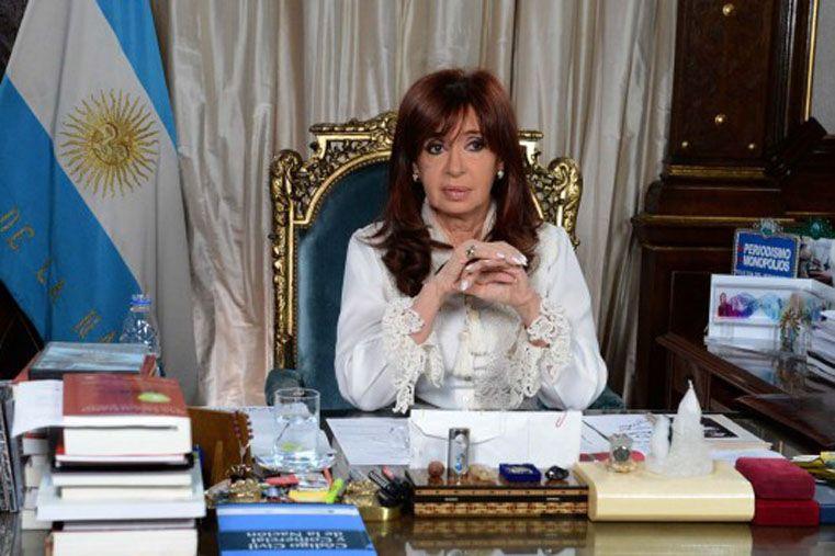 Difundieron los sueldos de Cristina y sus ministros