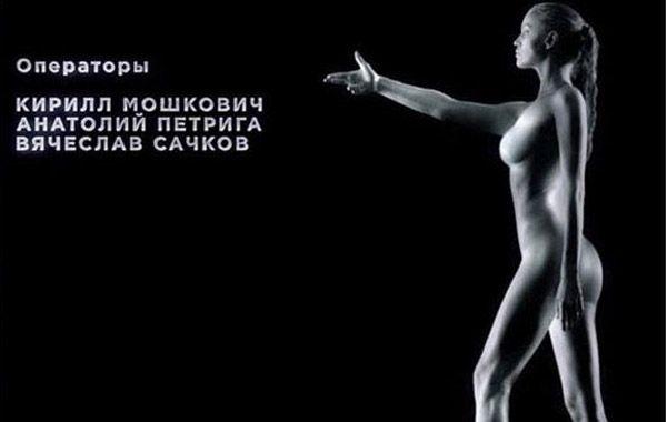 Irina Shayk posó desnuda para promocionar los Juegos Olímpicos de Sochi