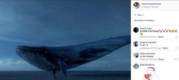 La ballena azul, un macabro juego que incita el suicidio de adolescentes rusos