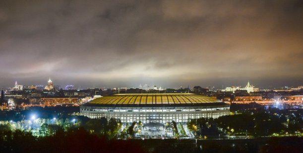 La historia de un estadio con una marca trágica