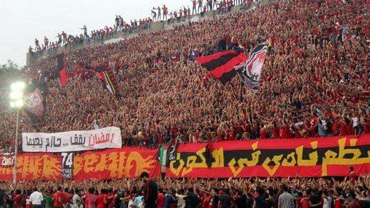 Al Ahly figura entre los 40 mejores