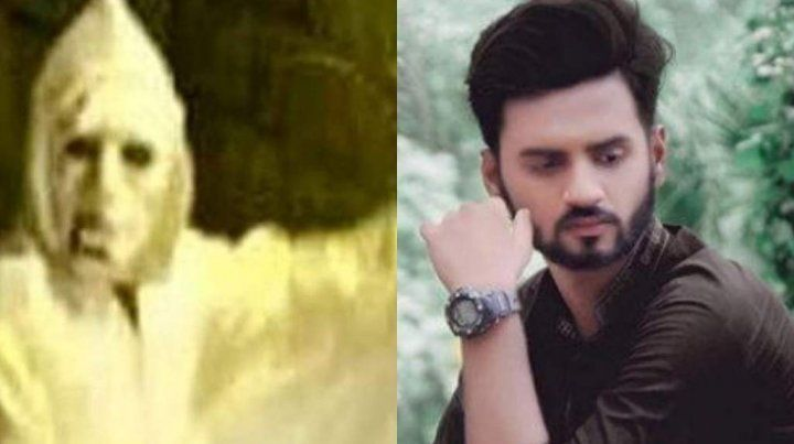 El fantasma de Rana Zuhair.