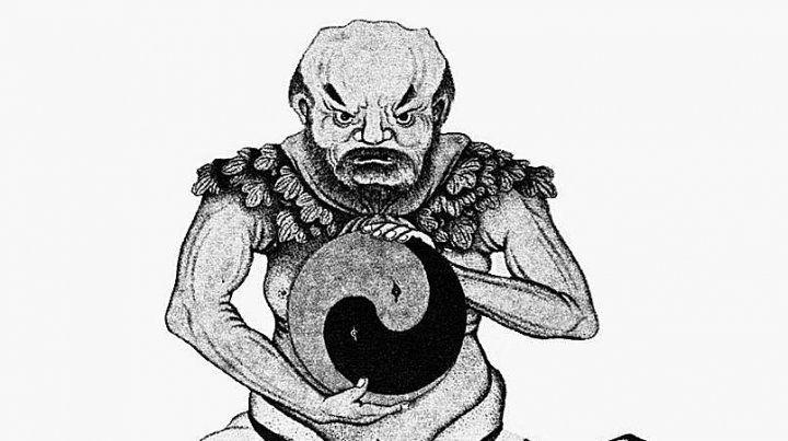 Pangu: El origen del universo